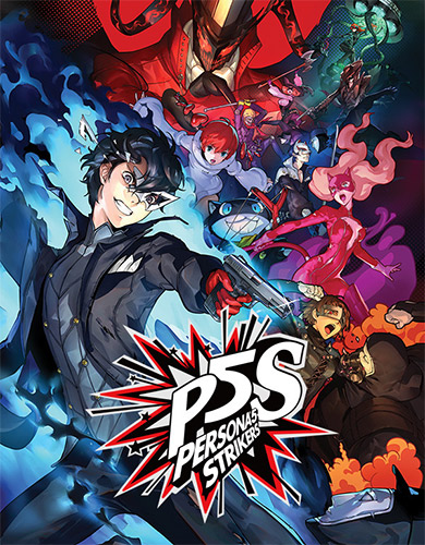 Persona 5 Strikers (PC)